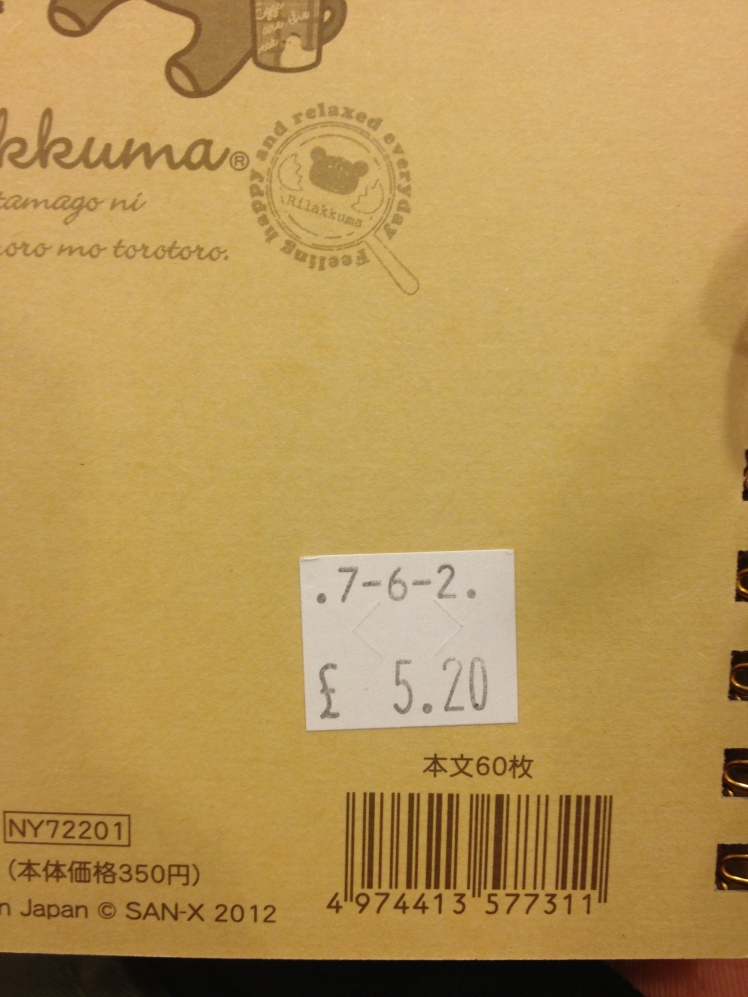 ¥360 is £2.55