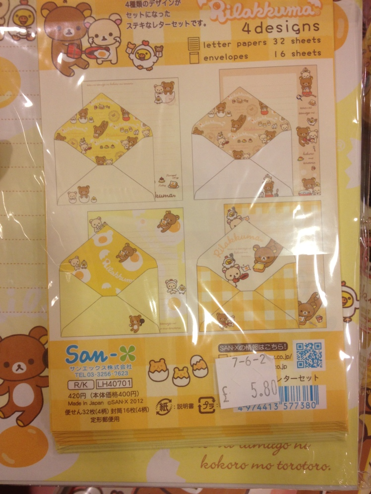 ¥400 is £2.83