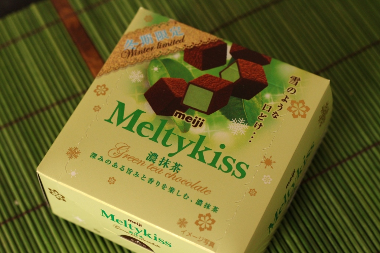 Melty Kiss