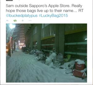 Apple lucky bags 2015