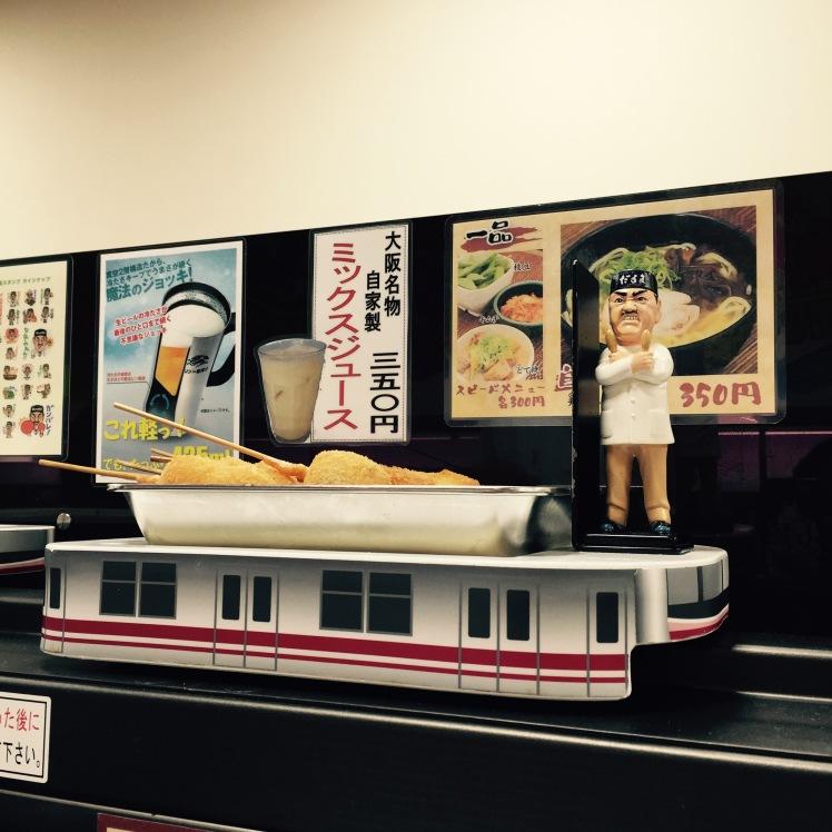 Kushikatsu at Daruma
