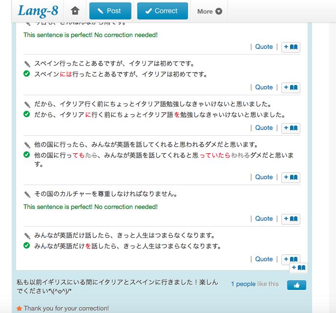 Lang-8 corrections